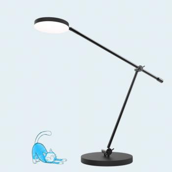La lampe de bureau...